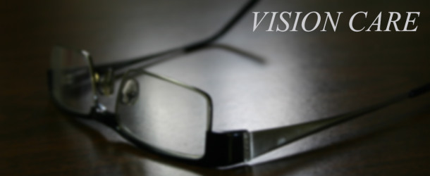 TSEA Vision Care Upgraded